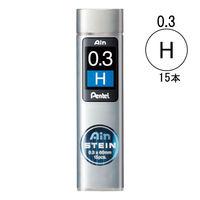 ぺんてる Ain替芯 シュタイン 0.3mm H C273-H 1ケース(15本入)