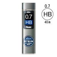 ぺんてる Ain替芯 シュタイン 0.7mm HB C277-HB 1ケース(40本)