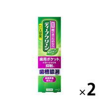 ディープクリーン 薬用ハミガキ 160g(大容量) 1セット(2本) 花王 歯磨き粉