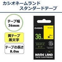 カシオ ネームランドテープ スタンダードテープ 36mm 黄テープ(黒文字) 1個 XR-36YW