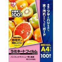 アイリスオーヤマ ラミネートフィルム A4 100μ 1箱(100枚入)