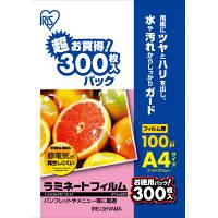 アイリスオーヤマ ラミネートフィルム A4 100μ 1箱(300枚入)