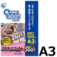アイリスオーヤマ ラミネートフィルム A3 100μ 1箱(300枚入)