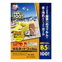 アイリスオーヤマ ラミネートフィルム B5 150μ 1箱(100枚入)