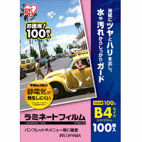 アイリスオーヤマ ラミネートフィルム B4 100μ 1箱(100枚入)