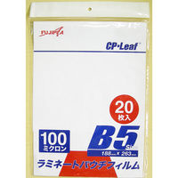 CPリーフミニパック B5 AG 1パック(20枚)