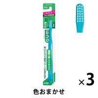 GUM 先細毛 超コンパクト ふつう3本