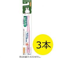 GUM(ガム) デンタルブラシこども #66 仕上げ磨き用 やわらかめ 1セット(3本) SUNSTAR(サンスター) 歯ブラシ(子供用)