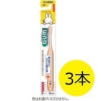 GUM(ガム) デンタルブラシこども #87 永久歯期 ふつう 1セット(3本) SUNSTAR(サンスター) 歯ブラシ(子供用)