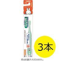 GUM(ガム) デンタルブラシこども #76 乳歯期 やわらかめ 1セット(3本) SUNSTAR(サンスター) 歯ブラシ(子供用)