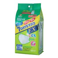 フィッティ7DAYSマスクEX こども用 ホワイト 30枚入 エコノミーパックケース付 玉川衛材