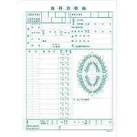 B5歯科診療録 1号紙 緑刷 CCH136 1袋(100枚入) イムラ封筒