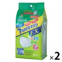 フィッティ7DAYSマスクEX こども用 ホワイト 1セット(30枚入×2袋) エコノミーパックケース付 玉川衛材