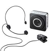 サンワサプライ ワイヤレスポータブル拡声器 MM-SPAMP5 1台