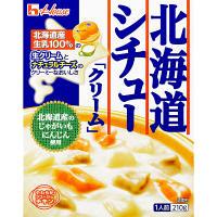 ハウス食品 レトルト北海道シチュークリーム 1セット(3食入)