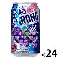キリン 氷結ストロング 巨峰 350ml 24缶