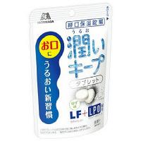 潤いキープタブレット 森永製菓