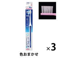 クリニカアドバンテージ ハブラシ 4列 超コンパクト やわらかめ 1セット(3本) ライオン 歯ブラシ