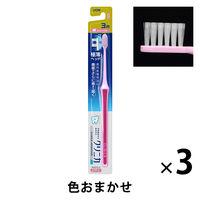クリニカアドバンテージ ハブラシ 3列 超コンパクト やわらかめ 1セット(3本) ライオン 歯ブラシ