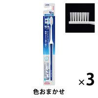 クリニカアドバンテージ ハブラシ 4列 コンパクト やわらかめ 1セット(3本) ライオン 歯ブラシ