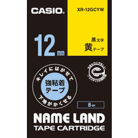 カシオ ネームランドテープ キレイにはがせて下地がかくせる強粘着テープ 12mm 黄テープ(黒文字) 1個 XR-12GCYW