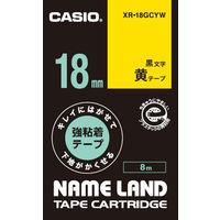 カシオ ネームランドテープ キレイにはがせて下地がかくせる強粘着テープ 18mm 黄テープ(黒文字) 1個 XR-18GCYW