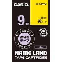 カシオ ネームランドテープ キレイにはがせて下地がかくせる強粘着テープ 9mm 黄テープ(黒文字) 1個 XR-9GCYW