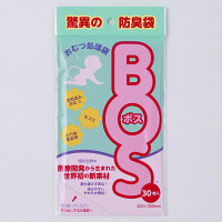 クリロン化成 驚異の防臭袋BOSベビー用(Sサイズ30枚入) ポリ袋 Sサイズ BOS-2054 1袋(30枚入)