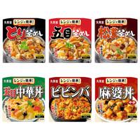 丸美屋 セット米飯アソート 1箱(6食入)