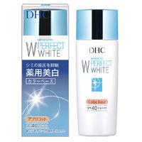 DHC(ディーエイチシー) 薬用PWカラーベース アプリコット 30g SPF40/PA+++