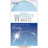 DHC(ディーエイチシー) 薬用PWパウダリーファンデーション 専用コンパクト