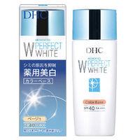 DHC(ディーエイチシー) 薬用PWカラーベース ベージュ 30g SPF40/PA+++