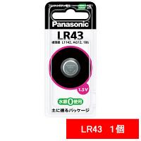 パナソニック アルカリボタン電池 1.5V LR43P