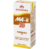 クリニコ MA-R2.0 200mL 644546 1箱(30個入) (直送品)