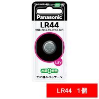 パナソニック ボタン電池 LR44