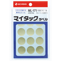 ニチバン マイタックカラーラベル 金 大 ML-1719 1セット(600片:120片入×5パック) (直送品)