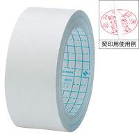 ニチバン 製本テープ 契約書割印用 BKー3534 2巻 (直送品)