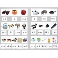 プラス 弁別組合せ学習カードセット KK1300 (取寄品)