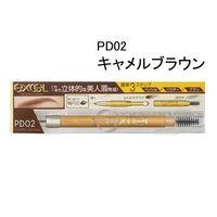 サナ excel(エクセル) パウダー&ペンシルアイブロウEX PD02(キャメルブラウン) 常盤薬品工業