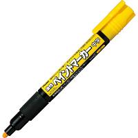 ぺんてる ペイントマーカー MMP20 黄色MMP20ーG 1セット(5本) (直送品)