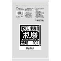 日本サニパック 業務用ポリ袋 透明 120L L-96 1パック(10枚入)