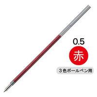 ぺんてる VICUNA(ビクーニャ) ボールペンリフィル 0.5mm 赤 BXS5 1セット(10本) (直送品)