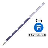 ボールペン替芯 ビクーニャ 多色専用リフィル 0.5mm 青 10本 XBXS5-C ぺんてる