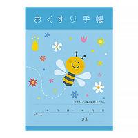 なかよしウキウキお薬手帳 ハチ 1袋(50冊入) 廣済堂