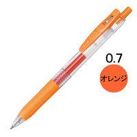 ゲルインクボールペン サラサクリップ 0.7mm オレンジ 10本 JJB15-OR ゼブラ