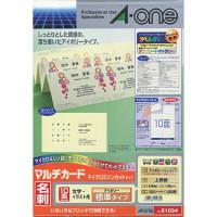 エーワン マルチカード 兼用タイプ アイボリー 標準 10面 51034 1袋(100シート入)
