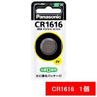 パナソニック リチウムコイン電池 3V CR1616P