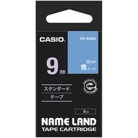 カシオ ネームランドテープ スタンダードテープ 9mm 青テープ(白文字) 1個 XR-9ABU