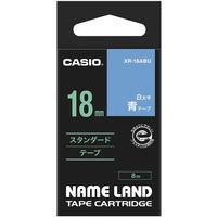 カシオ ネームランドテープ スタンダードテープ 18mm 青テープ(白文字) 1個 XR-18ABU