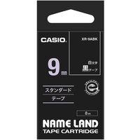 カシオ ネームランドテープ スタンダードテープ 9mm 黒テープ(白文字) 1個  XR-9ABK